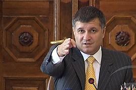 Аваков победил Кернеса