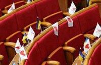 БЮТ-Б выгнал 28 депутатов, - СМИ