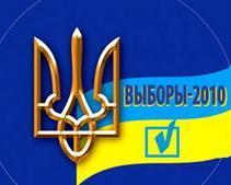 Штаб ПР: на 17:00 проголосовали около 40% избирателей