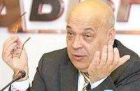 Москаль попросил Литвина пока не лишать его депутатских полномочий