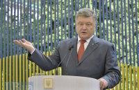 Россия финансово поддерживает евроскептиков и радикалов в ЕС - Порошенко