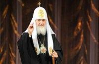 Патриарх Кирилл пожелал Украине единства