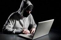 Минюст: информцентр был взломан из-за установки посторонних серверов