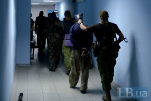 Силы АТО взяли в плен 23 российских боевика у Лисичанска