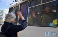 """Бойцы батальонов """"Донбасс"""" и """"ОУН"""" отправились в зону проведения АТО"""