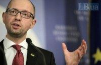 Яценюк проведет встречу с Туском и Шульцем по поводу безвизового режима для Украины