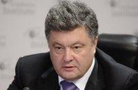 """Порошенко назвал СА уходом от """"совка"""", а не от России"""
