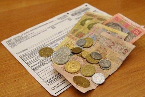 Украинцы переплачивают при расчете зауслуги ЖКХ— АМКУ