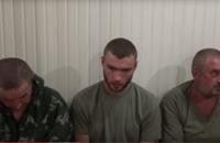СБУ обнародовала видео с допросом задержанных у Мариуполя боевиков