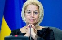Герман порекомендувала журналістам піти в гості до Путіна та Обами