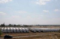 Красный Крест вступил в контакт с руководством гуманитарного конвоя