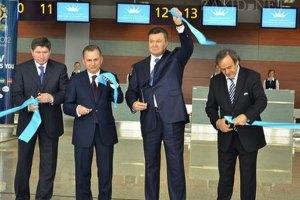 Украина уже готовится к Олимпиаде-2022