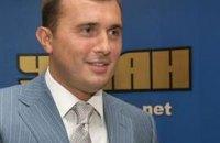 Хорошковский хочет закрыть человека Юры Енакиевского?