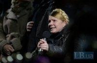 Тимошенко:  прошу не рассматривать мою кандидатуру на пост премьера