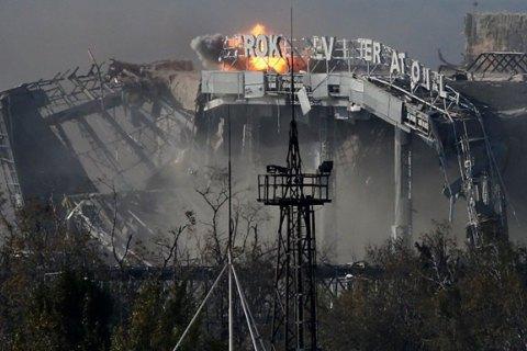 """В аэропорту """"Борисполь"""" установили монитор из Донецкого аэропорта"""