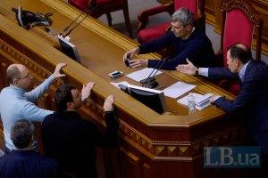 Рада Майдана назвала кандидатов в министры
