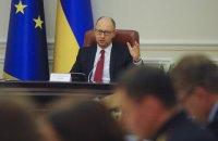 Яценюк созывает Совет финансовой стабильности из-за ситуации с курсом