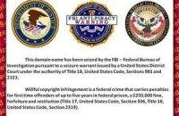 В США закрыли три ресурса с пиратскими мобильными приложениями