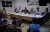 Эксперты обсудят, есть ли жизнь без российского газа