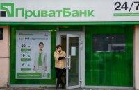Банковская система получила из-за Привата рекордный убыток 159 млрд грн