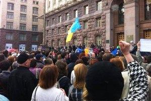 Оппозиция создаст в Киеве общественную сеть активистов за выборы