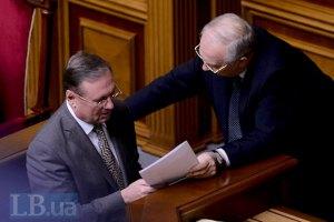 Рыбак пригласил лидеров фракций поговорить о киевских выборах