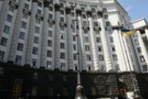 Кабмин направит деньги МВФ на финансирование дефицита госбюджета