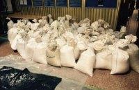 Милиция задержала более 2,5 т янтаря в Ровенской области