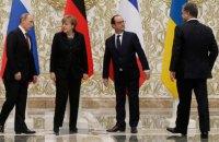 Путін нав'язує Європі свій порядок денний