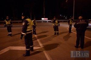 ГАИ забрала водительские права у 100 участников автопробега к Межигорью