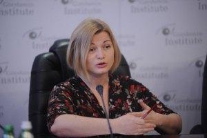 Геращенко: в Украине нужно искоренить политическую коррупцию