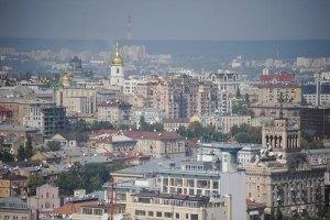 Центр Киева превратят в пешеходную зону