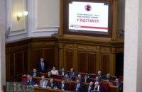 Євромайдан в Києві триває вже третій рік?
