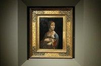 """Польша купила картину Леонардо да Винчи """"Дама с горностаем"""""""