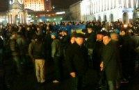 Онлайн-трансляции с Евромайдана
