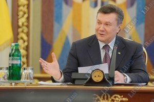 Янукович поздравил молодежь с праздником