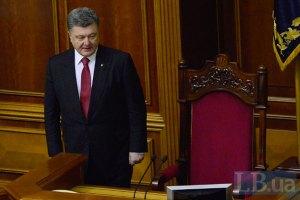 Порошенко призвал досрочно увеличить зарплаты и пенсии