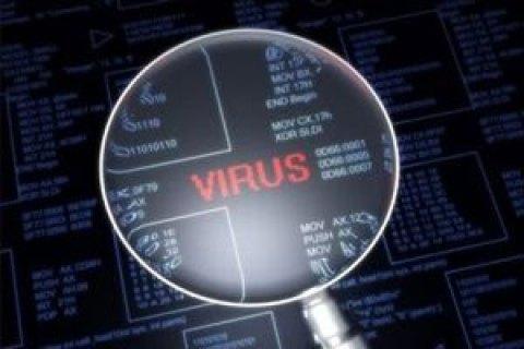 Луценко: Правоохранители 30 стран устранили сильную киберсеть