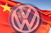 Volkswagen збудує завод у Китаї