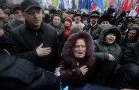 На митинг оппозиции в Виннице вышло 5 тыс. человек