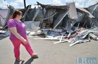 В Киеве за полгода снесли более тысячи киосков