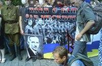Рада признала армии УНР, ЗУНР, ОУН и УПА борцами за независимость