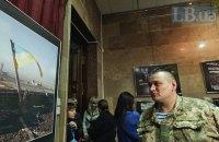 """В Киеве открылась большая выставка, посвященная """"киборгам"""""""