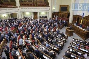 """Рада не включила в повестку дня """"антикризисные"""" законопроекты Кабмина"""
