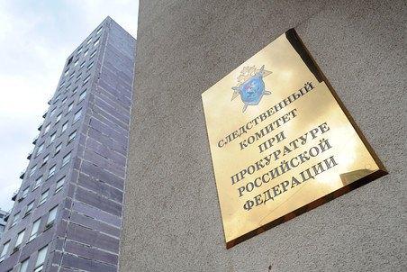 Следком РФ заявил о распространении своей юрисдикции на Украину