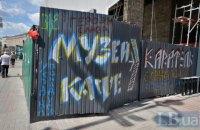 Полиция задержала 17 человек из-за столкновений у Дома профсоюзов в Киеве
