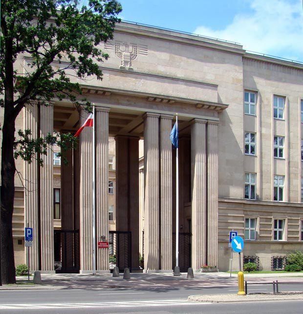 Министерство образования Польши