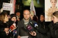 Турчинов и Власенко собирают пресс-конференцию