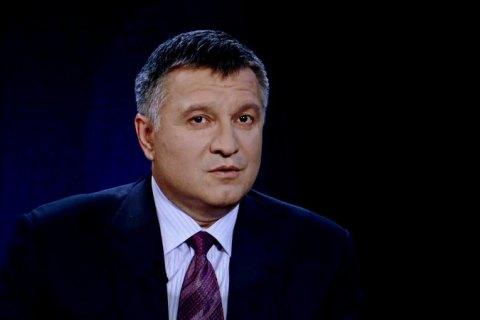 Аваков не собирается увольнять Паскала