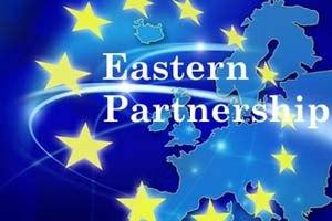 ЕС сегодня обсудит вопросы Восточного партнерства
